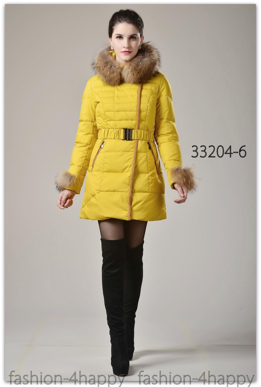 27a8ecd359 Luxusní péřový kabát bunda PARKA dlouhá s kapucí 33204-6 žlutá XS   34